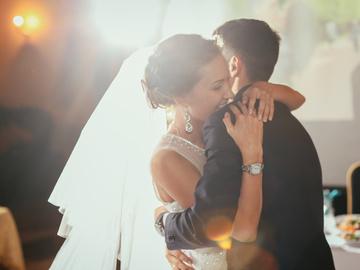 Обряди на заміжжя