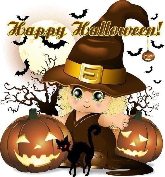 Отличного Хэллоуина