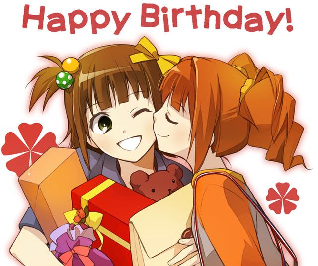 С Днем рожденья, подружка!