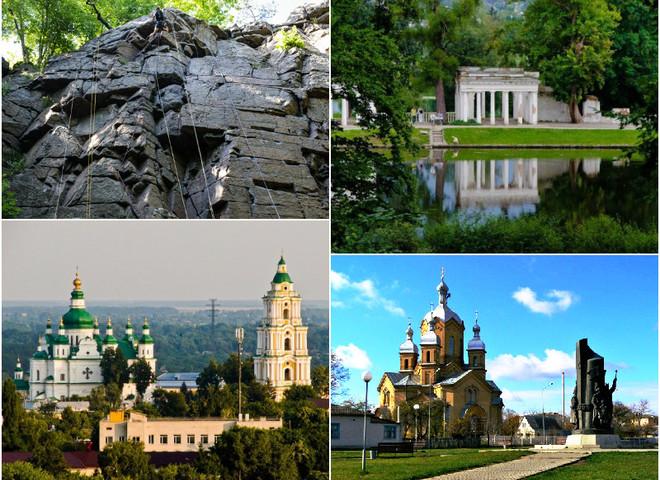 Что посмотреть в 200 км под Киевом: самые интересные места