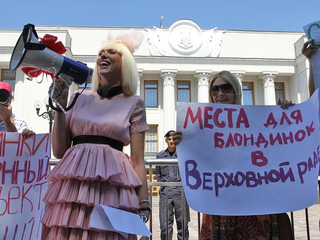 Полякова хотела захватить Верховную раду!