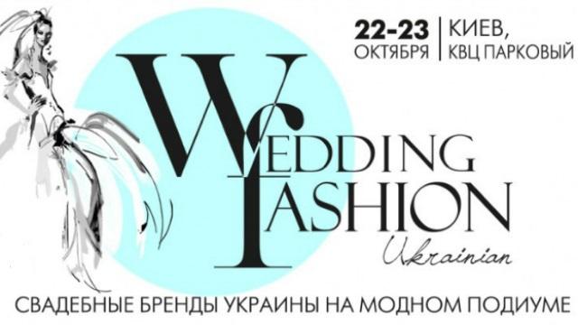 Куди піти у вихідні в Києві: 21 - 23 жовтня