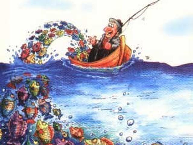 Поздравление хорошему мужчине рыбака 7