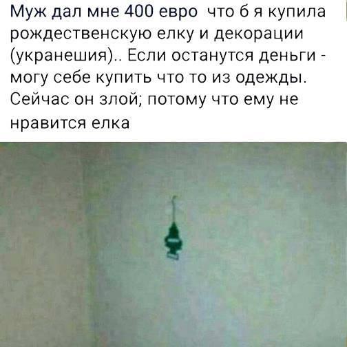 Пора покупать елку