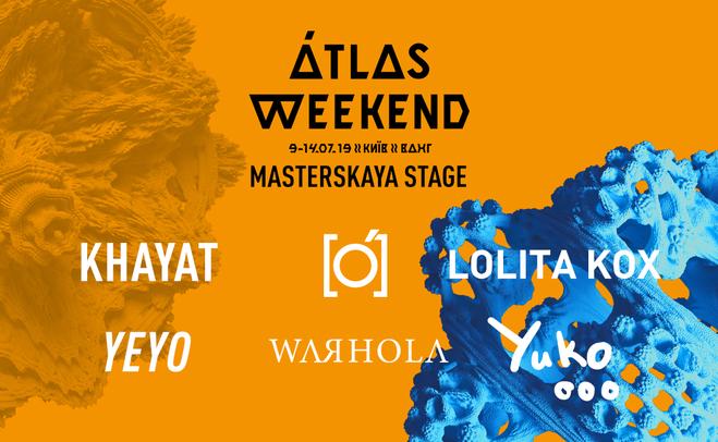 Какие звезды лейблаMasterskayaвыступят наAtlas Weekend 2019: лайн-ап