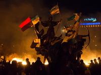 Герои Майдана Украины