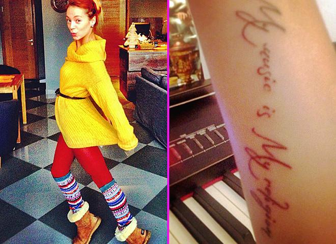 Тарабарова зробила татуювання