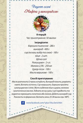 Руслан Сеничкин