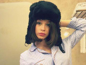 Мария Яремчук