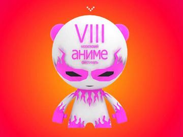 VIII Московский аниме-фестиваль