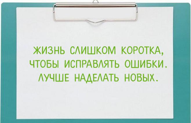 Советы, которые облегчат жизнь