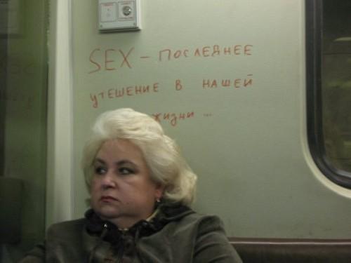 Лайф Стайл