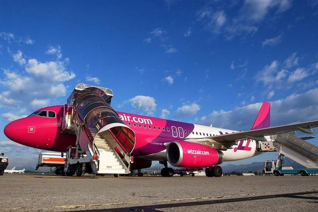 Дешеві авіаквитки за Україну: Wizz Air