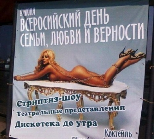 Лучшие шедевры горе-рекламистов за весь 2012 год