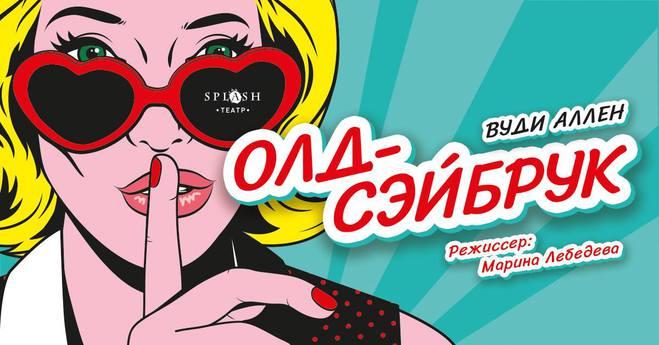 Вихідні у Києві: найяскравіші заходи 19 - 21 жовтня