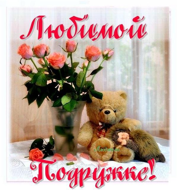 Красивые картинки для тебя с любовью, объемными цветами