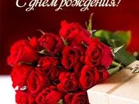 Сногсшибательные розы на день рождения