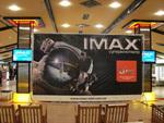 Кинотеатр IMAX