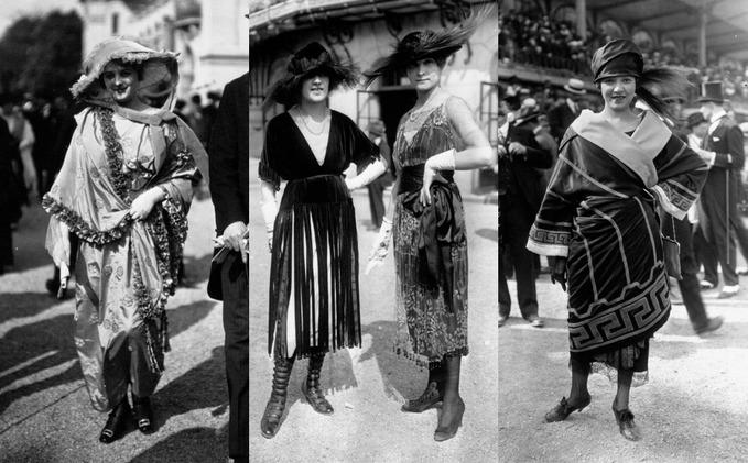 Первая уличная мода Парижа
