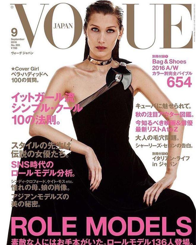 Белла Хадід на обкладинці Vogue Japan
