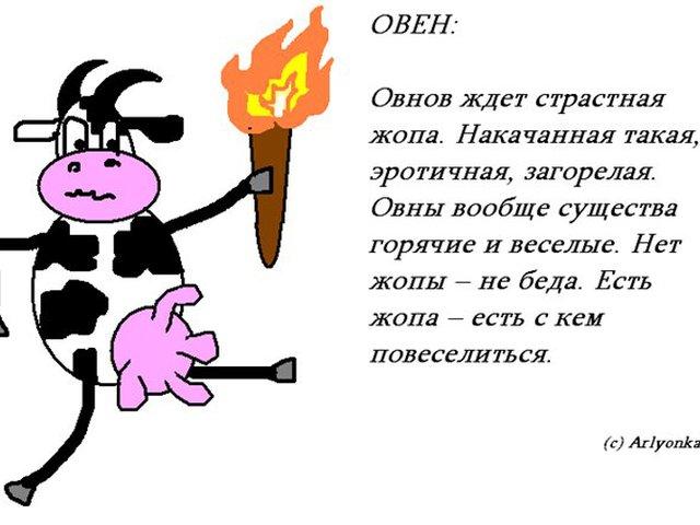 professionalnaya-kosmetika-dlya-vizazhistov-spisok