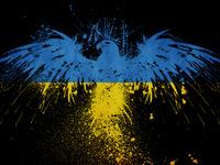 Украинский орел