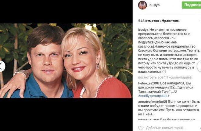 Співачка Тетяна Буланова розлучається з чоловіком після 11 років спільного життя