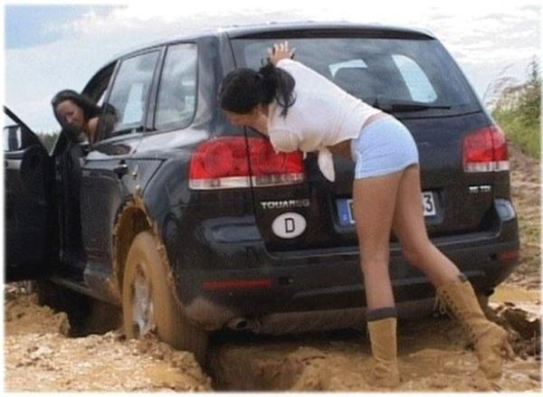 Осторожно, за рулем женщины!