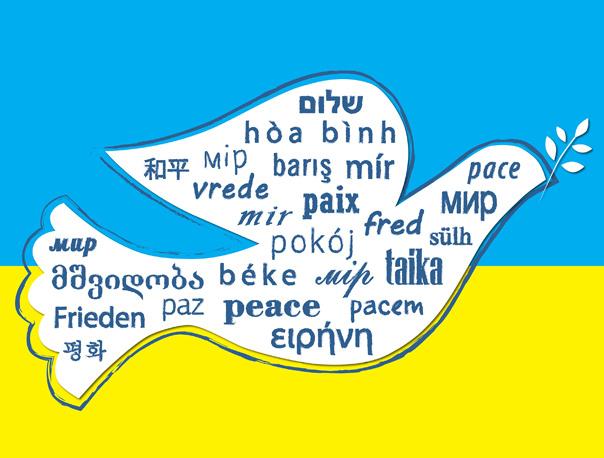 Країна одна. Україна єдина!