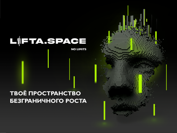LIFTA.SPACE