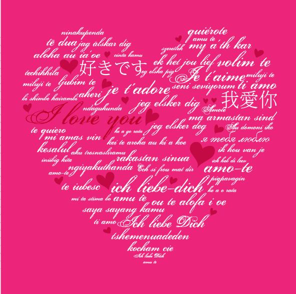 Красивая открытка на 14 февраля