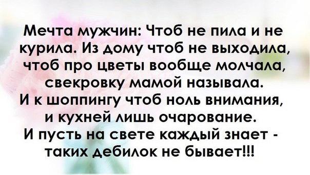Санкт-Петербург афоризмы цитаты про женщин на английском сильных женщинах Сильная