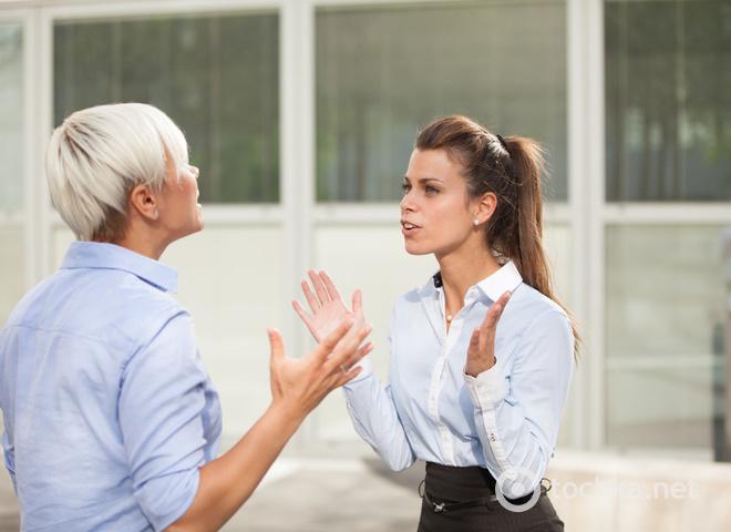 Чим незадоволені співробітники, як не сваритися з колегами
