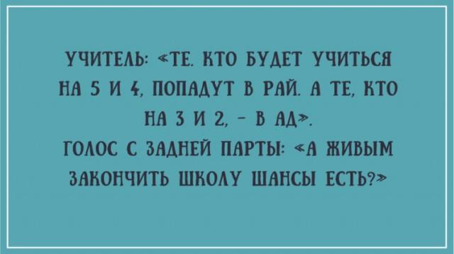 78f180df61dd6661d104d0c977cab67f_2046726