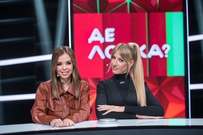 Мила Еремеева и Леся Никитюк