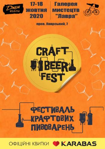 Anticovid Autumn Craft Beer Fest 11