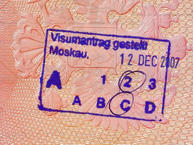 Что делать, если получил отказ в шенгенской визе