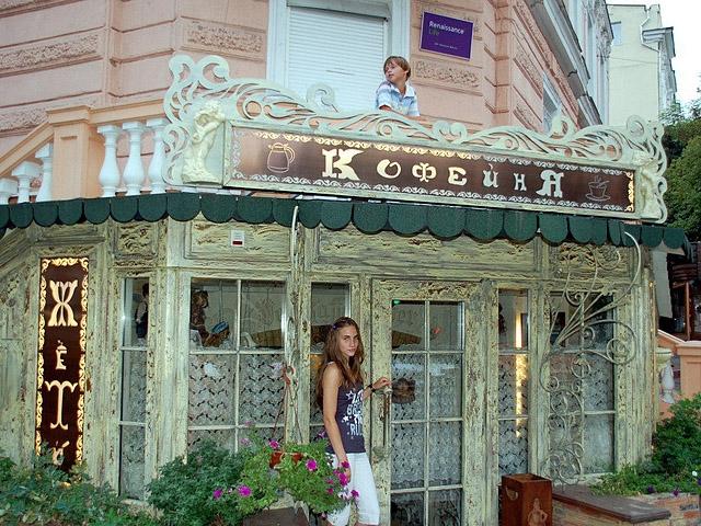 Самые романтичные рестораны украины: Кафе ЖеТО, Одеса
