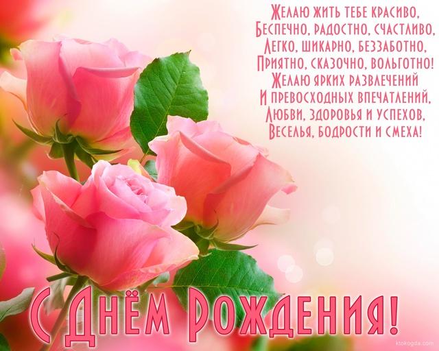 Фото открытка нежная