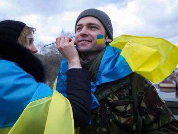 День Соборності і Свободи України