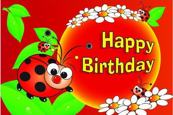 Позитивные открытки с днем рождения