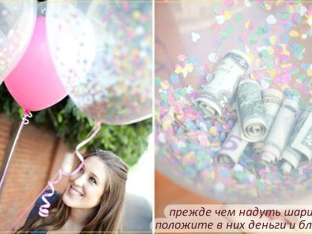 Где отметить день рождения в Москве Недорого