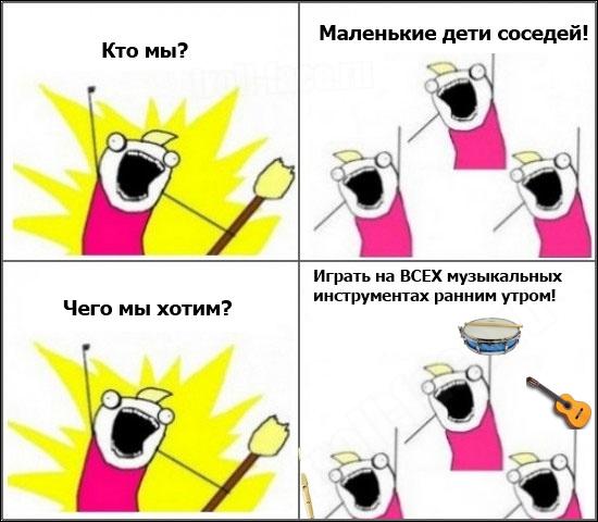 Весёлые фууу комиксы
