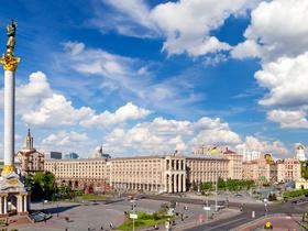 День Незалежності 2018: куди піти в Києві