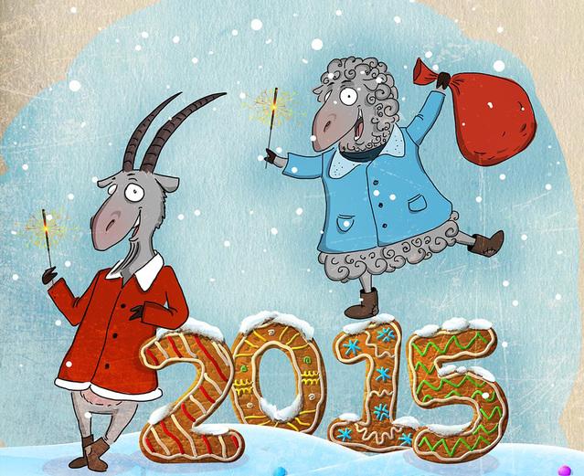 Бомжей смешных, открытки для года овцы