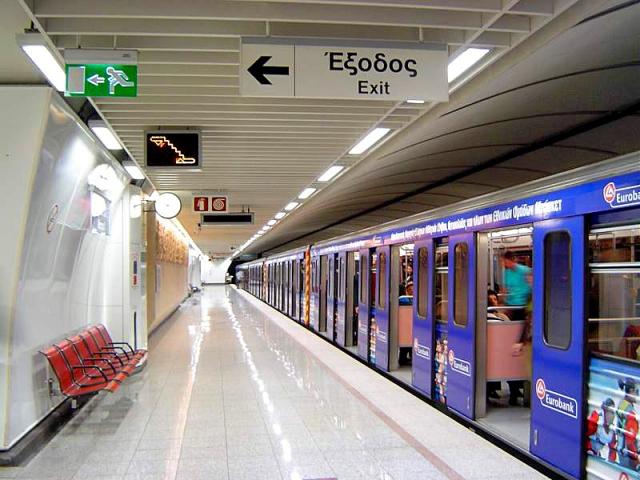 Достопримечательности Афин: Общественный транспорт
