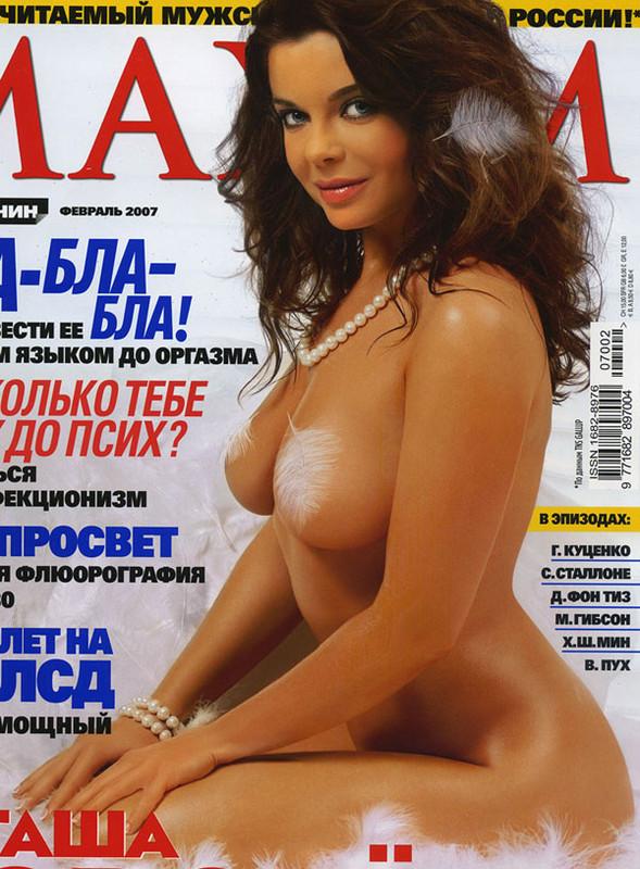 eroticheskoe-pismo-dlya-muzhchini-v-proze