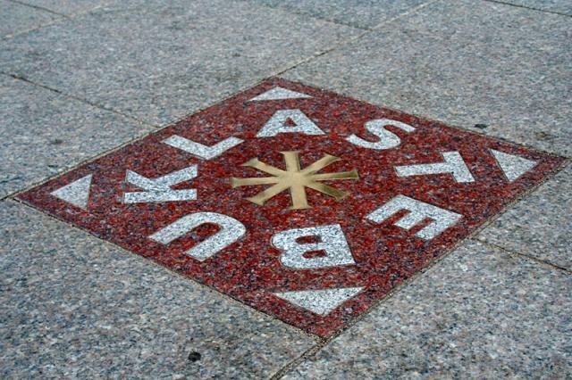 Цікаві місця Вільнюса: Stebuklas на площі