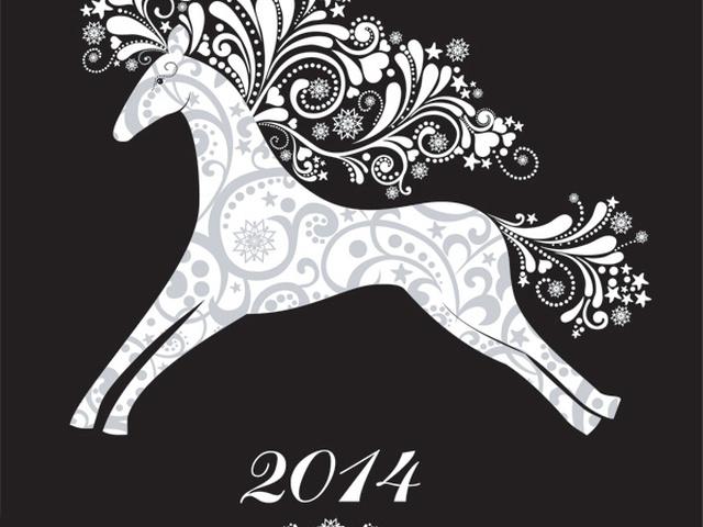 Бракосочетанием, 2014 год открытка