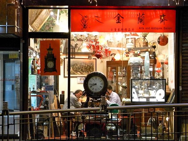 Цікаві місця Гонконгу: Голлівуд Роуд